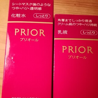 PRIOR - 資生堂プリオール 化粧水 乳液 新品未開封 オマケ付8150円→5200