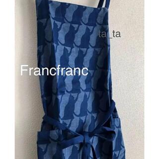 Francfranc - フランフラン エプロン 猫柄 ネイビー