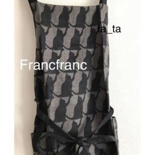 フランフラン(Francfranc)のフランフラン エプロン 猫柄 ブラック(その他)