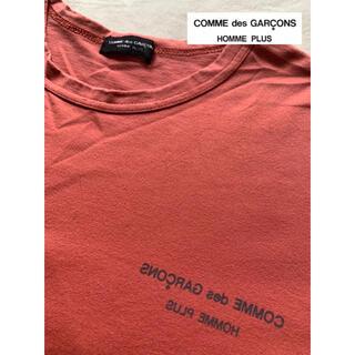 コムデギャルソンオムプリュス(COMME des GARCONS HOMME PLUS)のCOMME des GARÇONS (コムデギャルソン)※希少逆さ文字(Tシャツ/カットソー(半袖/袖なし))