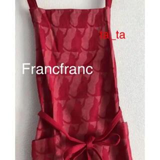 フランフラン(Francfranc)のフランフラン エプロン 猫柄 レッド(その他)
