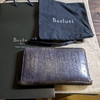 ベルルッティ(Berluti)のベルルッティ 財布 メンズ BERLUTI (長財布)
