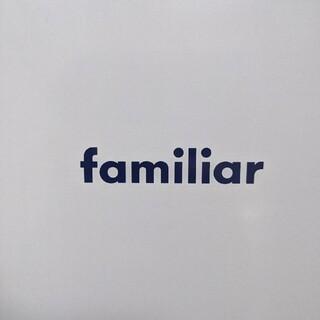 ファミリア(familiar)の期間限定出品 familiar 空箱(ラッピング/包装)