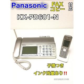 Panasonic - Panasonic KX-PD601DL  パーソナルファクス 「おたっくす」