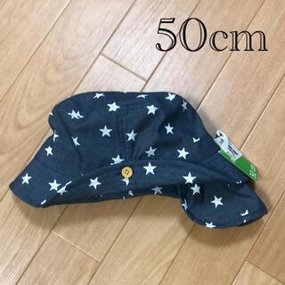 西松屋 ベビー夏用帽子 50cm