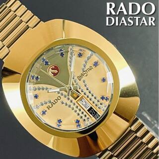 ラドー(RADO)の即購入OK◆トリッキーサファイア/ラドーRADOダイヤスターDIASTAR自動巻(腕時計(アナログ))