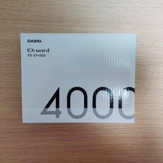 CASIO - XD-SV4000WE エクスワード XD-SV4000 ホワイト