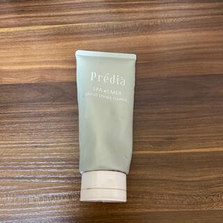プレディア(Predia)のプレディア 洗顔料(洗顔料)