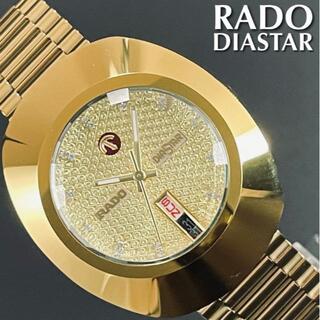 ラドー(RADO)の即購入OK◆イエロースパンコール/ラドーRADOダイヤスターDIASTAR自動巻(腕時計(アナログ))