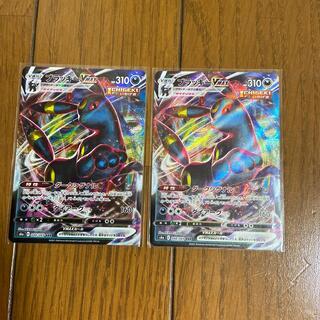 ポケモン(ポケモン)のイーブイヒーローズ ブラッキーvmax(カード)