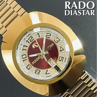ラドー(RADO)の即購入OK◆レッドアイデザイン★ラドーRADOダイヤスターDIASTAR自動巻き(腕時計(アナログ))