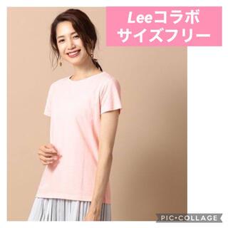エニィスィス(anySiS)のLee特別コラボ♡Tシャツ♡肌に馴染むピンク♡サイズフリー♡匿名配送♡送料込(Tシャツ(半袖/袖なし))