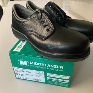 ミドリアンゼン(ミドリ安全)の安全靴 25.5cm(その他)