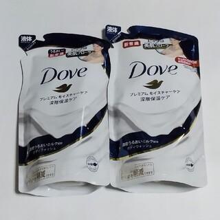 ユニリーバ(Unilever)のダヴ ボディウォッシュ プレミアム モイスチャーケア つめかえ用 2個(ボディソープ/石鹸)
