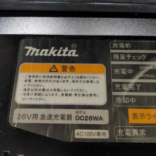 Makita - マキタ 充電器 DC26WA