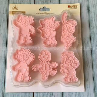 ダッフィー(ダッフィー)の香港ディズニー ダッフィーフレンズ オルメル入り クッキー型 (調理道具/製菓道具)