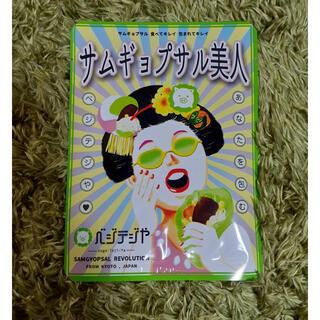 朝用スッキリマスク ②(パック/フェイスマスク)