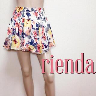 リエンダ(rienda)の鬼かわ♪リエンダ カジュアル フレアスカートパンツ♡デュラス ダチュラ(ミニスカート)