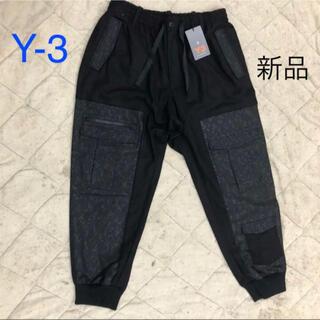 ワイスリー(Y-3)の新品 Y-3 ワイスリー アディダス ヨウジヤマモト ジョガーパンツ メンズ(その他)
