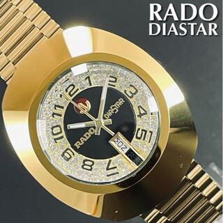 ラドー(RADO)の即購入OK◆ブルズアイデザイン★ラドーRADOダイヤスターDIASTAR自動巻き(腕時計(アナログ))