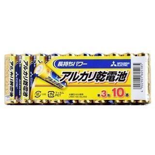 ミツビシデンキ(三菱電機)の長持ちパワー 10本入り 三菱電機 単3形 アルカリ乾電池 新品(その他)