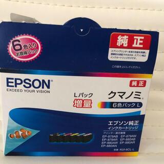 EPSON - エプソン クマノミ インク