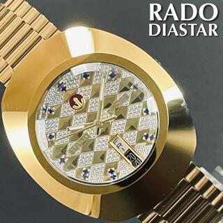 ラドー(RADO)の即購入OK◆ダイヤモンド★ラドーRADOダイヤスターDIASTAR自動巻き(腕時計(アナログ))