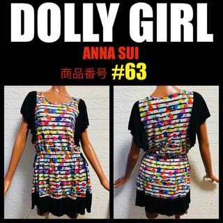 ドーリーガールバイアナスイ(DOLLY GIRL BY ANNA SUI)の❖DOLLY GIRL by ANNA SUI❖ •❥ワンピース❥•(ミニワンピース)