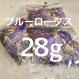 乾燥ブルーロータス 28g スリランカ産 オーガニック(ドライフラワー)