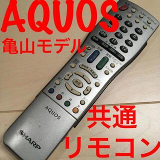 アクオス(AQUOS)のSHARP テレビリモコン ga491wjsa(その他)