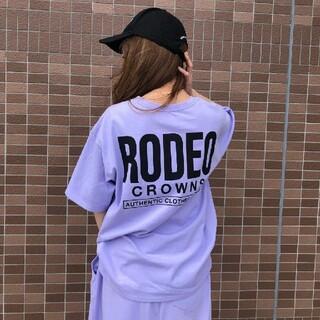 ロデオクラウンズワイドボウル(RODEO CROWNS WIDE BOWL)の店舗限定ライトパープル(ルームウェア)