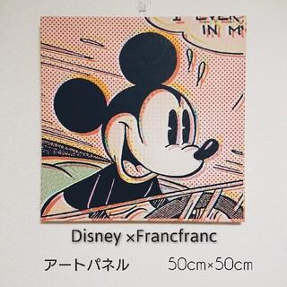 フランフラン(Francfranc)のディズニー×フランフラン ミッキー アートパネル(その他)