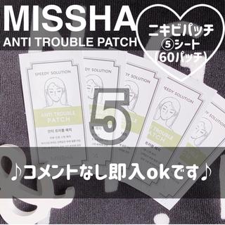 MISSHA - MISSHA ミシャ ニキビパッチ ニキビ跡