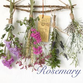 香り立つ無農薬 ローズマリーの木でできたガーランド ハーブとラベンダースワッグ(ドライフラワー)