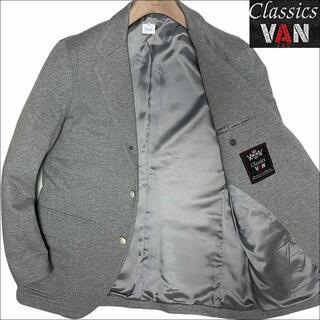 ヴァンヂャケット(VAN Jacket)のJ3064美品 VAN JAC 銀ボタン スウェット テーラードジャケット灰L(テーラードジャケット)