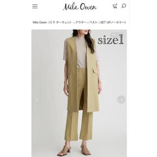 Mila Owen - 2021発売 Mila Owen 新品未使用 ジレ size1