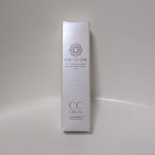パーフェクトワン(PERFECT ONE)のパーフェクトワン CCクリーム 12g ナチュラル(CCクリーム)