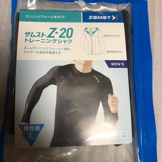 ZAMST - ザムスト トレーニングシャツ