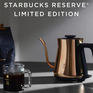 スターバックスコーヒー(Starbucks Coffee)のスターバックスコーヒー バルミューダケトル(電気ケトル)