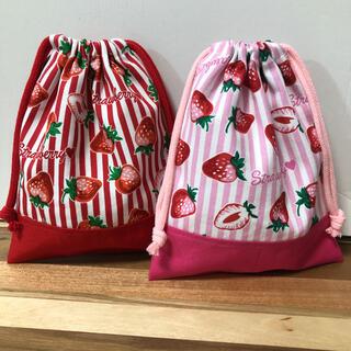 ★イチゴ柄ピンクと赤★コップ袋2枚(外出用品)