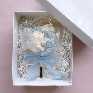 ブルー系 ドライフラワー 花束 ブーケ ギフト ボックスインブーケ 父の日(ドライフラワー)