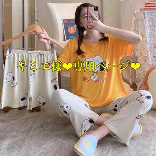 スヌーピー(SNOOPY)の2021年最 新作 パジャマ ルームウエア 半袖 3点セットスヌーピ(パジャマ)