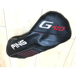 ピン(PING)の【専用】ping  g410 ドライバー ヘッドカバー(その他)