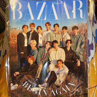 セブンティーン(SEVENTEEN)のSEVENTEENハーパースバザーKorea 21.1(K-POP/アジア)