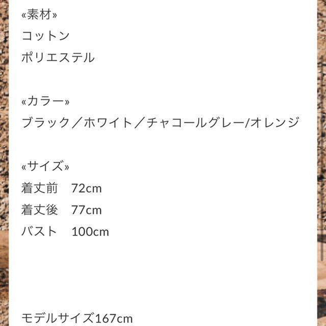 ALEXIA STAM(アリシアスタン)のsudo  ラウンドタンク レディースのトップス(タンクトップ)の商品写真