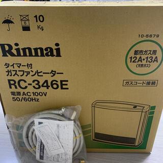 リンナイ(Rinnai)のリンナイ ガスファンヒーター RC-346E(ファンヒーター)