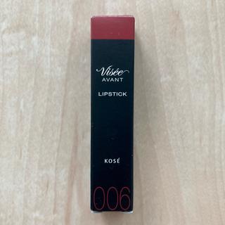 コーセー(KOSE)のヴィセ アヴァン リップスティック 006 RED (口紅)