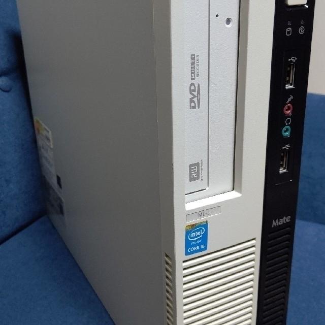 NEC(エヌイーシー)のパソコン MK33ML-J スマホ/家電/カメラのPC/タブレット(デスクトップ型PC)の商品写真