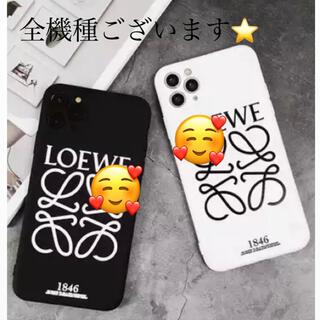 エイミーイストワール(eimy istoire)のiPhoneケース(iPhoneケース)