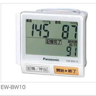 パナソニック(Panasonic)の◇新品未開封品◇ パナソニック 手首血圧計 EW-BW10-W(その他)